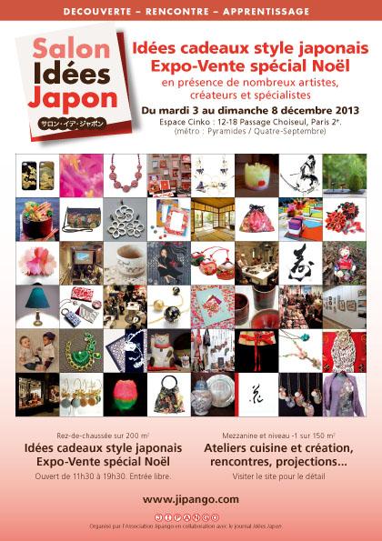 rencontres japonaises