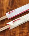 22. DIVERS Petits objets en papier mino washi