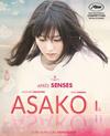 3. CINE TELE Asako I II