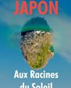 7. CINE TELE Japon aux racines du soleil