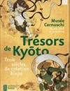expo tresor kyoto 800x600